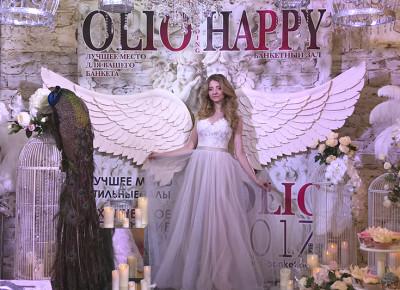 Свадебная выставка 2017  «На крыльях любви»